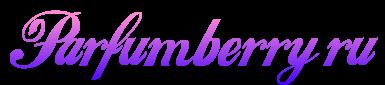 Parfumberry.ru - вся парфюмерия на одном сайте